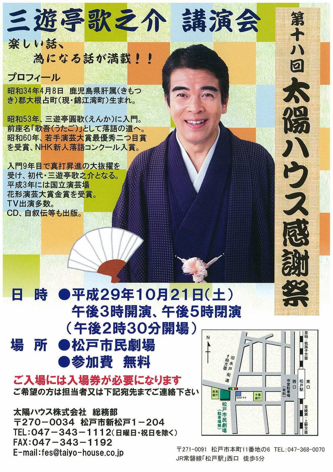 Scan29